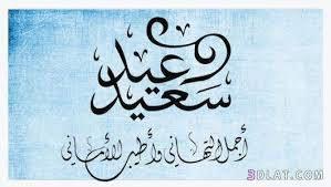"Le podcast de la semaine : "" Les musulmans célèbrent la fête bénie d'al-fitr "" اَلْمُسْلِمُونَ يَحْتَفِلُونَ بِعِيدِ الْفِطْرِ الْمُبَارَكْ """