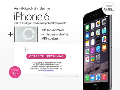 Πάρετε μια ολοκαίνουργια iPhone 6