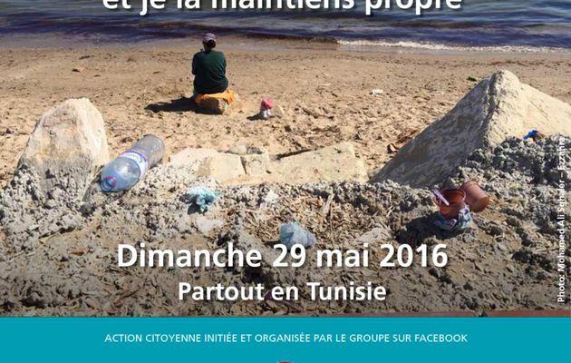 COMMUNIQUE DE PRESSE DE L'ACTION CITOYENNE DU 29 MAI 2016, PARTOUT EN TUNISIE: JE NETTOIE MA PLAGE ET JE LA MAINTIENS PROPRE