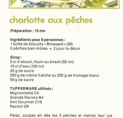 Charlotte au fromage blanc