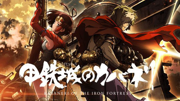 [Sortie Anime] Kabaneri of the Iron Fortress