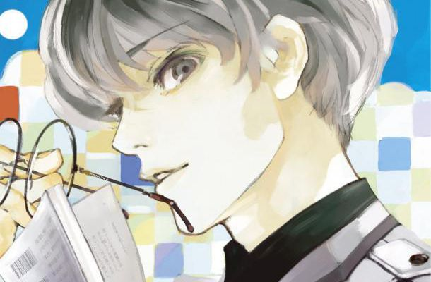 [Tome 1] Tokyo Ghoul:Re