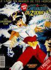 Les Chevaliers du Zodiaque - Les chevaliers d'Or - Stikers  SFC 1990