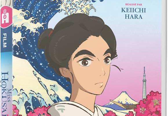 MISS HOKUSAI, LE FILM D'ANIMATION