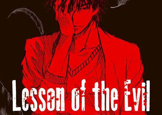 LESSON OF THE EVIL / TOMES 1 A 4