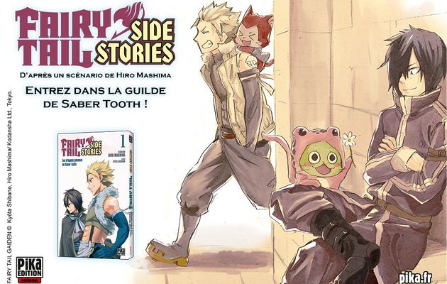 LE MANGA FAIRY TAIL SIDE STORIES CHEZ PIKA