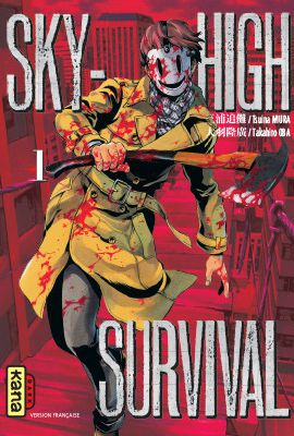 SKY HIGH SURVIVAL / TOMES 1 A 3