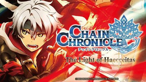 CHAIN CHRONICLE FILM + SERIE EN SIMULCAST