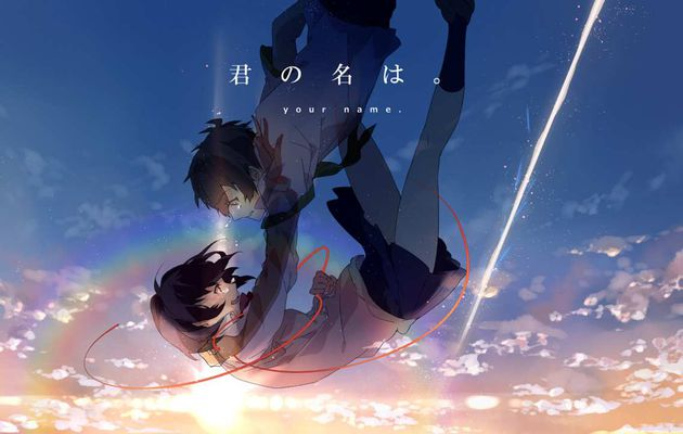 YOUR NAME, LE FILM DONT ON RETIENDRA LE NOM !