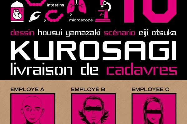 KUROSAGI, LIVRAISON DE CADAVRES D'EIJI OTSUKA, TOME 18 EST SORTI