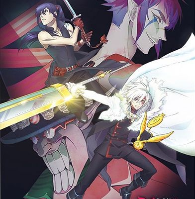D.GRAY MAN / L' ANIME !
