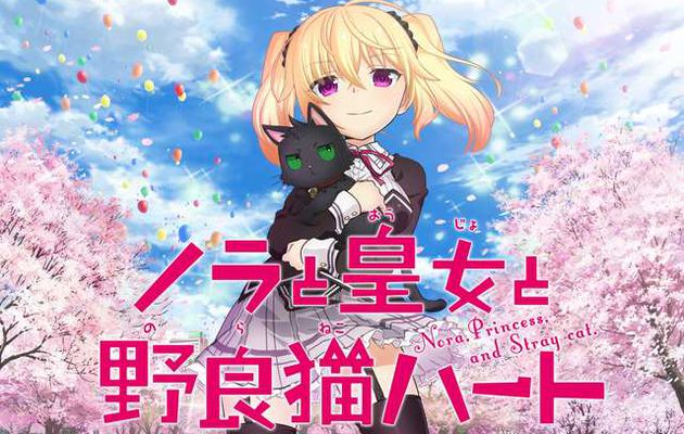 Nora, Princess and Stray cat en simulcast sur Crunchyroll