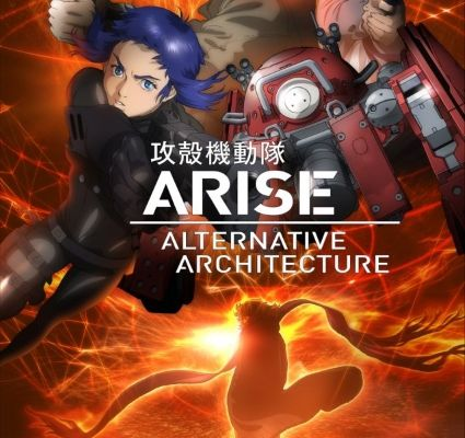 DES OAV GHOST IN THE SHELL ARISE SUR NETFLIX