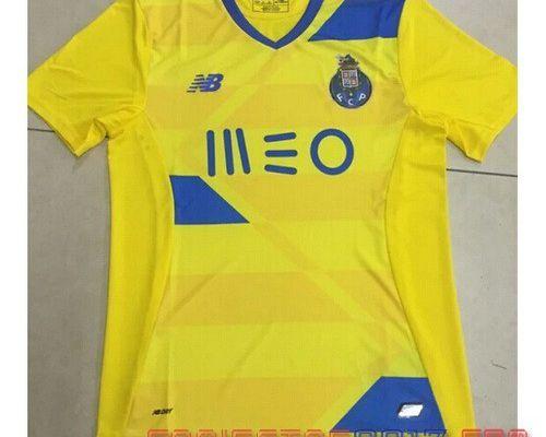 Nueva tercera camiseta del Porto 2017|comprar camisetas de futbol baratas