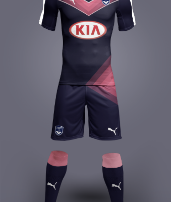 maillot de foot bordeaux 2017-2018