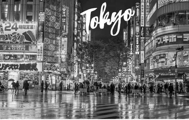 4e Géo Croquis Tokyo