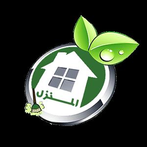 شركة نقل عفش بالقاهرة|المنزل