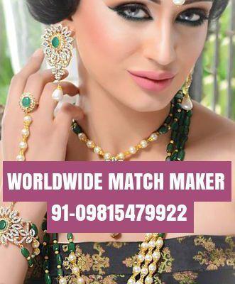 SINDHI SINDHI NO 1 MATRIMONIAL 91-09815479922 INDIA & ABROAD