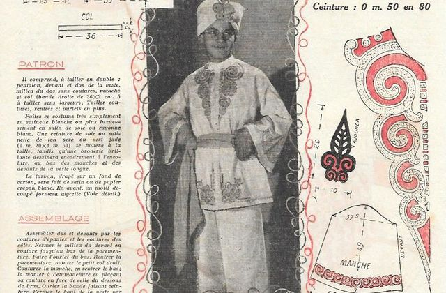 Costume prince hindou taille 12 - 13 ans