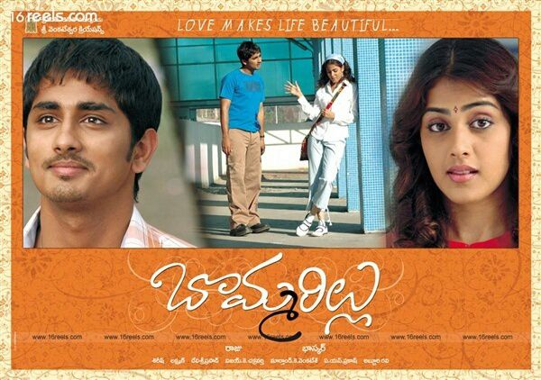 ♥ A fresh love story with Bommarillu ♥