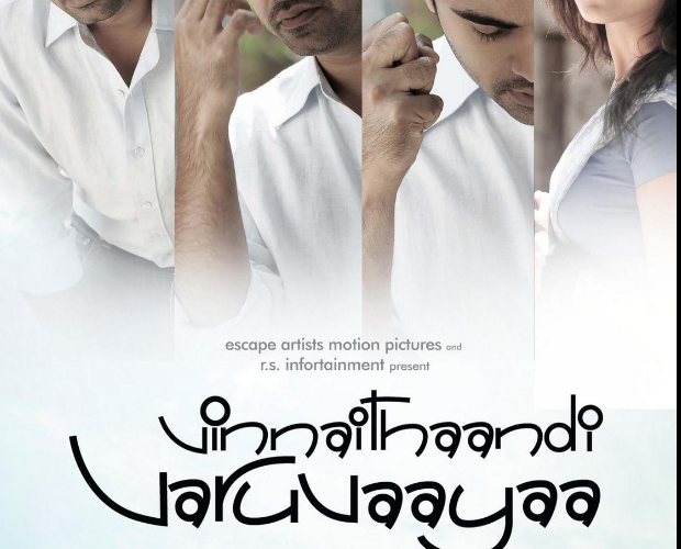 ♥ Vinnaithandi Varuvaaya ( 2010 ) ~ A beautiful first love story ♥