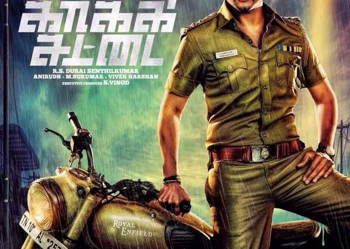 The rocking playlist of the upcoming movie Kaaki Sattai ( 2014 )