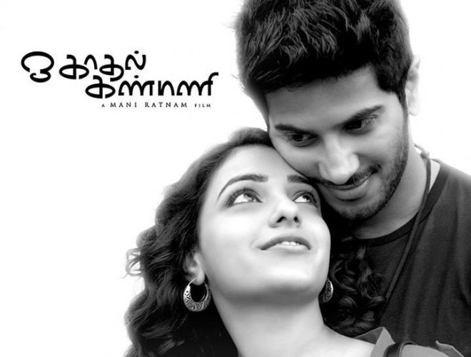 ♥ A freshness love musical with OK Kanmani  ( 2015 ) ♥