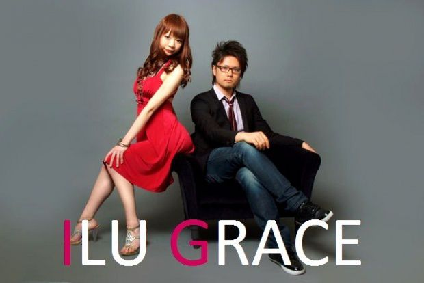♥ ILU GRACE - A beautiful japanese r'n'b touch ♥