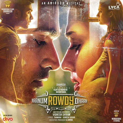 Become a rowdy with Naanum Rowdy Dhaan 's musical style ( 2015 ) ! ♥