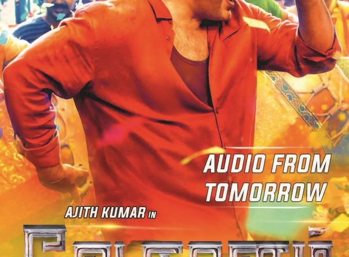 A musical combo Ajith / Anirudh with Vedalam ( 2015 ) ! ♥