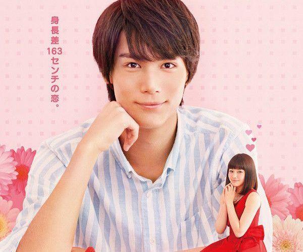 ♥ MY LITTLE LOVER / MINAMI KUN NO KOIBITO ( 2015 ) ~ A CUTENESS JAPANESE DRAMA ! ♥