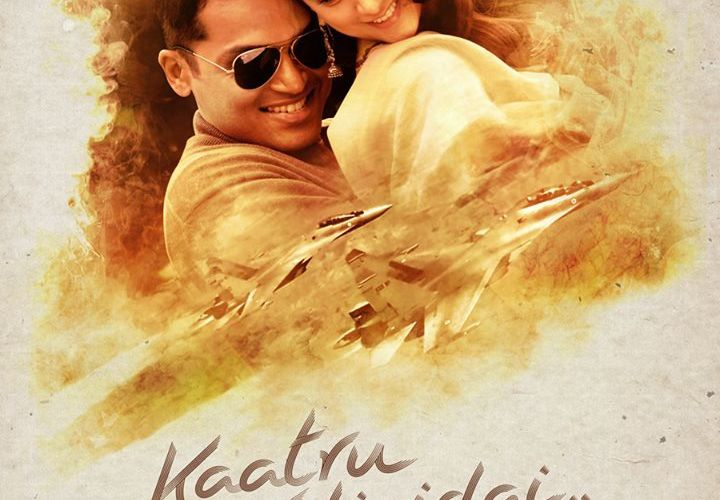 FLY IN THE MUSICAL SKY OF LOVE WITH KAATRU VELIYIDAI ( 2017 ) ! ♥