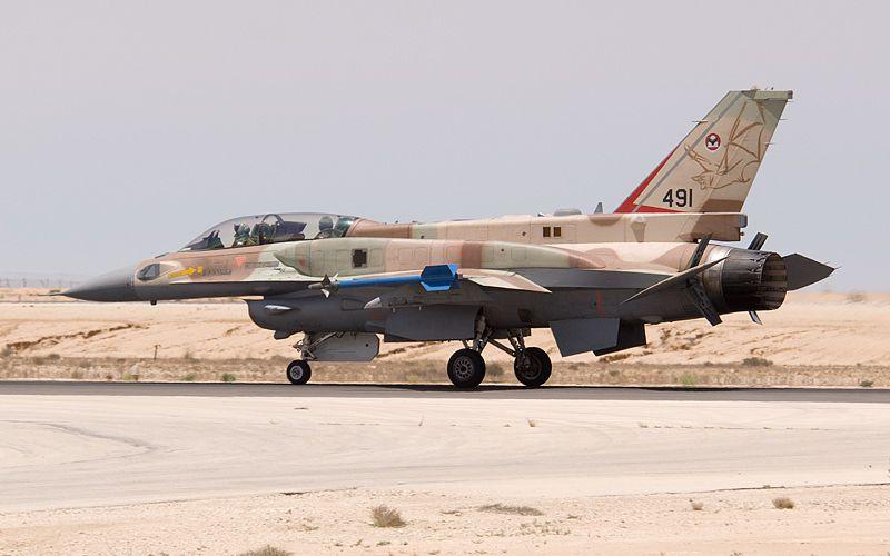 La livraison des F-16 à l'Egypte suspendue