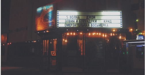Les films que j'ai hâte de voir!