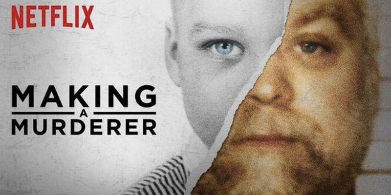 [TV] Making a murderer