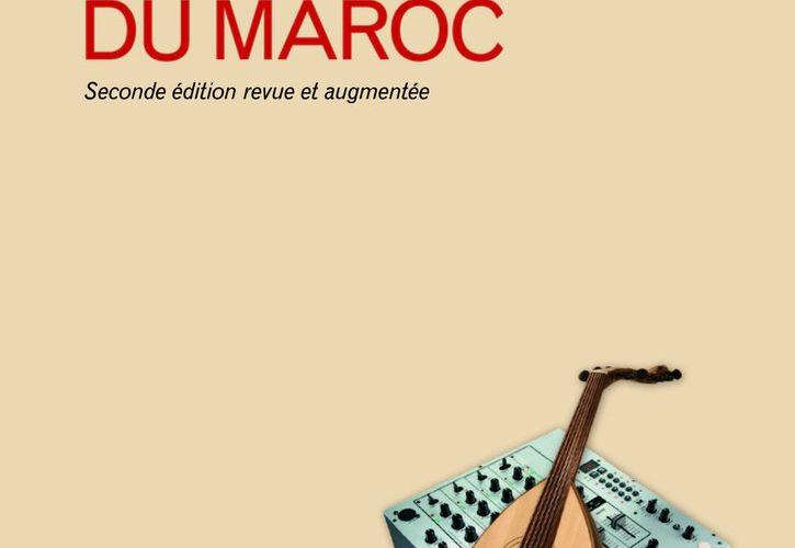 Musiques du Maroc (2e éd.) par Ahmed Aydoun