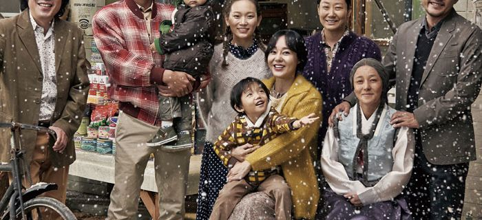[K-Movie] Ode To My Father/국제시장