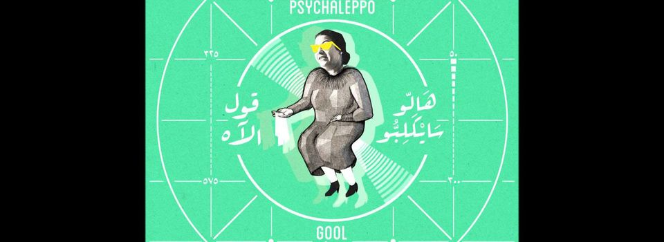 NDC RadiO Episode 1 - Hello Psychaleppo