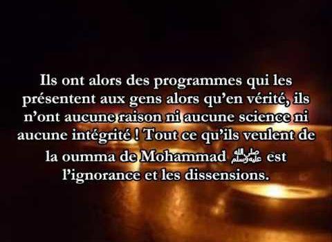 Prends garde à « Abou l-Ka'ka' » et « Abou dahdah » ! -Sheikh S. Rouhayli