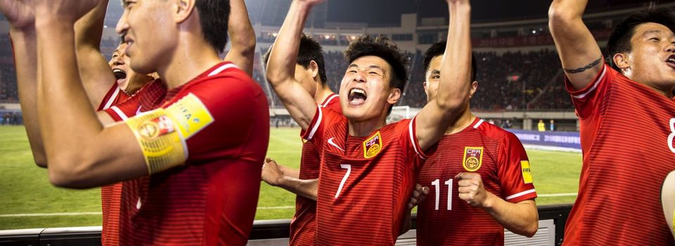 La Chine future superpuissance du football mondial
