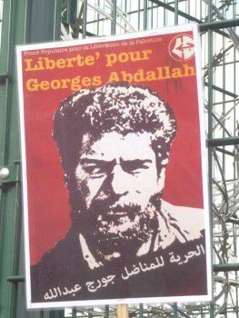 International actions to call for freedom for imprisoned struggler Georges Ibrahim Abdallah