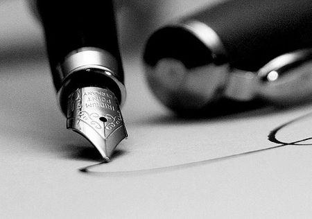 أنحراف قلمي