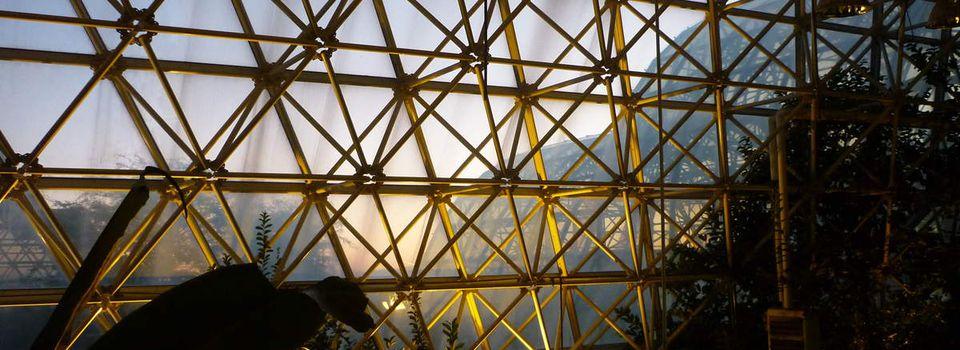 Biosphère II : Paysages artificiels