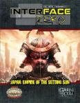 Savage Worlds Interface Zero Japan