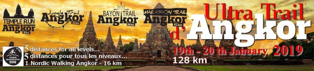 Ultra Trail d'Angkor - Jungle Trail 32 km