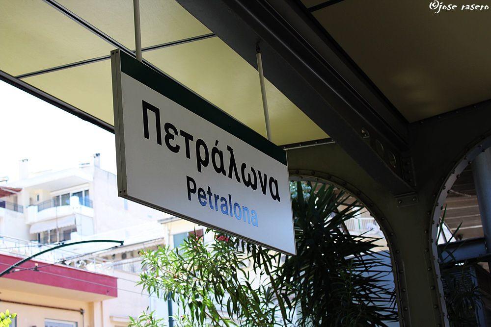 Último paseo, Atenas