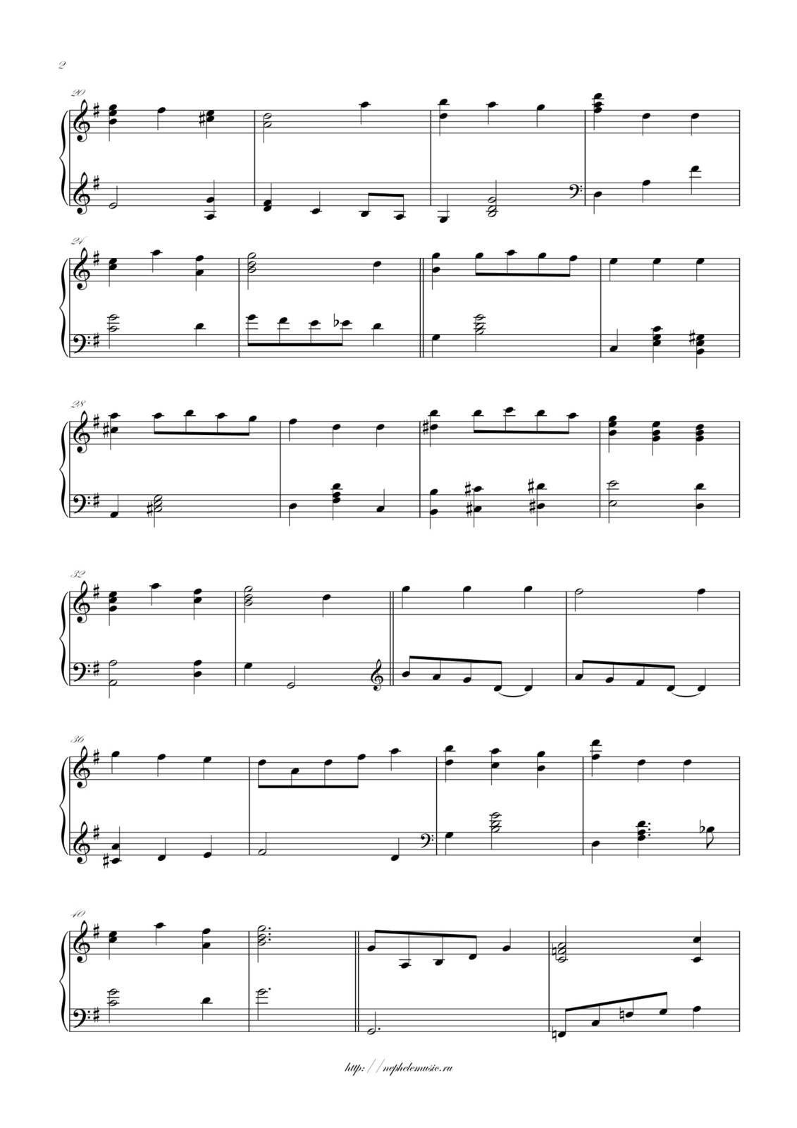 "Partitura Para Piano ""We Wish You a Merry Christmas"" | Villancico Tradicional"