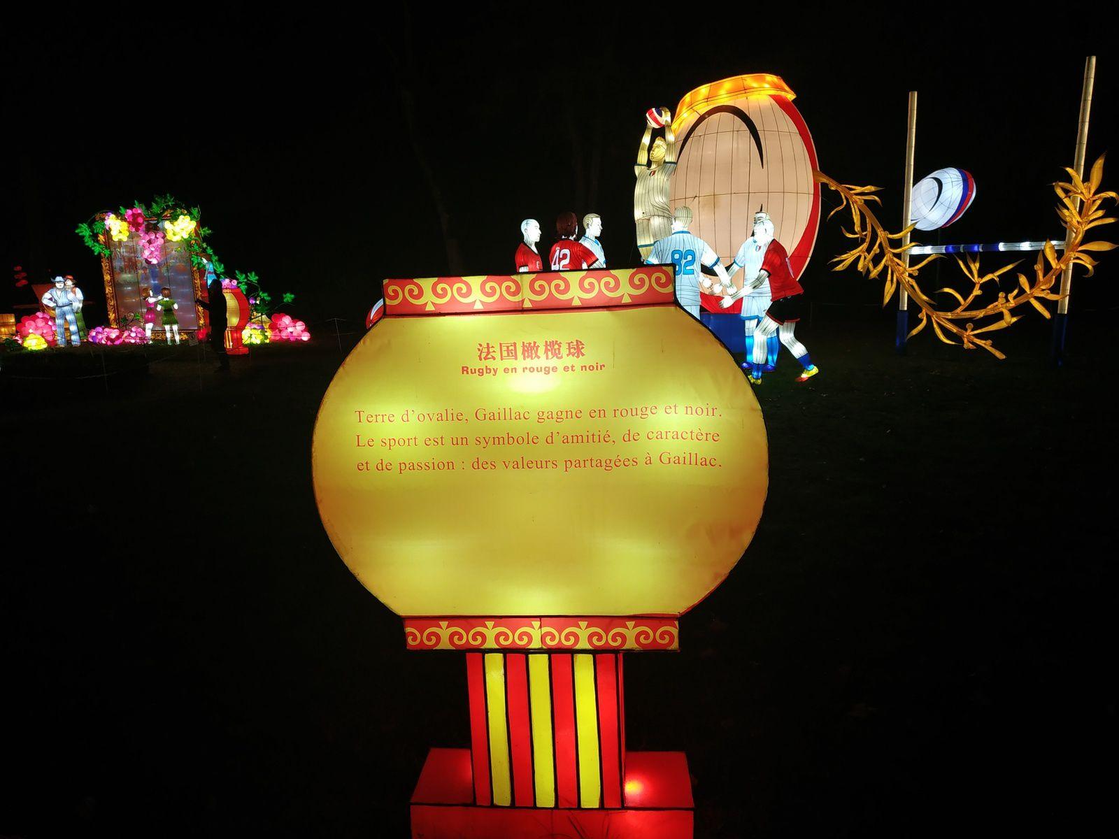 """Festival des lanternes """"Fééries de Chine"""" Gaillac : une sortie familliale dans le Tarn"""