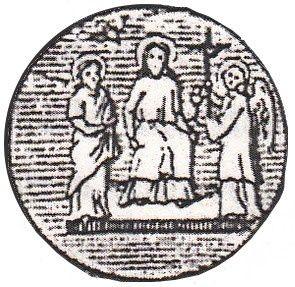 La Croix de Niedermunster et ses reliques