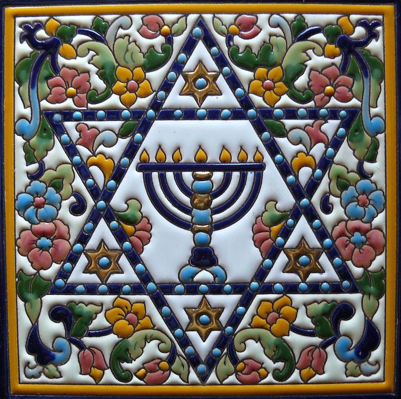 Hassidisme : la grande tradition mystique du judaïsme  : 30 avril-1er mai